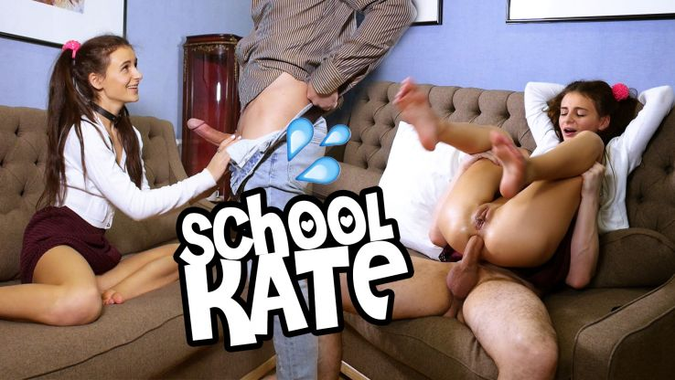 Anal school avec Kate Rich